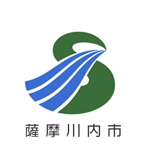 薩摩川内市