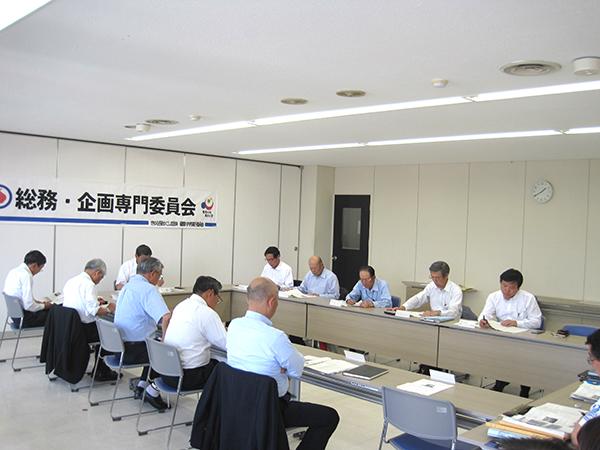 第3回総務・企画専門委員会